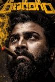 Ranarangam Telugu Movie review Telugu Movie Review and Rating