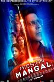 Mission Mangal Movie Review Hindi Movie Review and Rating