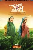 Saand Ki Aankh Movie Review Hindi Movie Review and Rating
