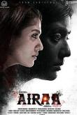 Airaa Movie Review Tamil Movie Review and Rating