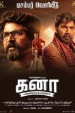 Kanaa Movie Review Tamil Movie Review and Rating