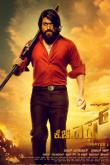 KGF Movie Review Kannada Movie Review and Rating