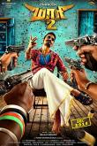 Maari2 Movie Review - Dhanush and Sai Pallavi shine in this gangster drama  Tamil Movie Review and Rating