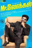 Mr Local Movie Review: Sivakarthikeyan and Nayanthara deliver a boring film  Tamil Movie Review and Rating