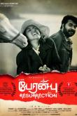 Peranbu Movie Review Tamil Movie Review and Rating
