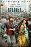 Petta Tamil Movie Review and Rating Tamil Movie Review and Rating