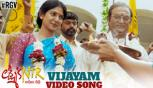 Lakshmi's NTR Movie Songs, Vijayam Video Song