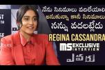 Actress Regina Cassandra Interview about Evaru movie