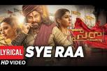 Sye Raa Title Song Lyrical Video- Chiranjeevi