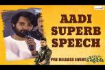Aadi Superb Speech - Operation Gold Fish Pre Release Event