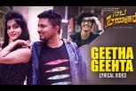 Geetha Geetha Audio Song - Nata Bhayankara Movie