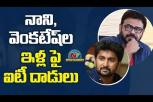 IT Raids On Ramanaidu Studios & Hero Nani's House In Hyderabad