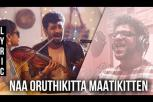 Naa Oruthikitta Matikitten - Lyrical - Capmaari Movie