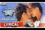 Idhiyemito Lyrical Song - Life Anubhavinchu Raja Movie