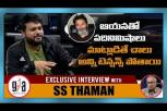 Music Director SS Thaman Exclusive Interview