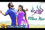 Pilla Naa Song Promo - Utthara Telugu Movie