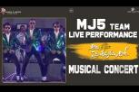 MJ5 Team Live Performance - Ala Vaikunthapurramuloo Musical Concert