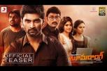 Boomerang Telugu Movie Teaser