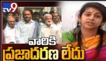 TDP Yamini and Anuradha counter to Avanti, Aamanchi comments on Babu