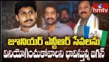 YS Jagan New Strategy For 2019 Elections
