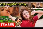 Oollala Ollala Movie Teaser