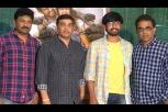Iddari Lokam Okate Movie Press Meet Video