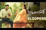 Prati Roju Pandaage Making Video - Bloopers