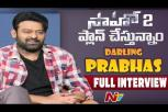 Prabhas on Saaho Sequel, Marriage and Many More - Exclusive Interview