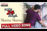 Nee Nagumomuki Namo Namo Full Video Song - Raagala 24 Gantallo Movie