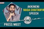 Akkineni Naga Chaitanya speech - Venky Mama Press Meet