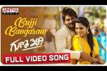 Bujji Bangaram Full Video Song - Guna 369 Video Songs