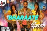 Bhara Bhara Bharaate Lyrical Video - Roaring Star Sriimurali