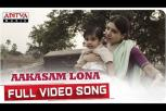 Aakasam Lona Full Video Song- Oh Baby Songs - Samantha Akkineni, Naga Shaurya - Mickey J Meyer