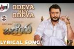 Odeya Hey Odeya - Lyrical Video - Challenging Star Darshan