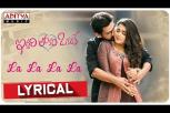 La La La La Lyrical - IddariLokam Okate Movie
