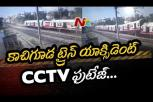 Kacheguda MMTS Train Mishap - Hyderabad
