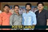 Naa Mate Vinava movie poster launch