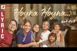 Hoyna Hoyna Telugu Lyrical - GangLeader Audio Song