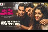 Oh My Kadavule - Friendship Anthem Lyric