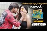 Software Sudheer Movie - Intandame Full Video Song