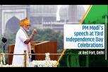 PM Modi's speech at 73rd Independence Day Celebrations