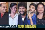 Nani's Gang Leader Team Interview With Suma
