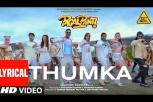 Thumka Lyrical - Pagalpanti