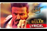 Ruler Title Song Lyrical Video