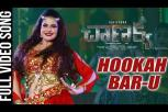 Hookah Bar-u Full Video Song - Chanakya Movie