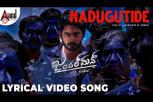 Gentleman Movie - Nadugutide Song