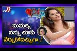 Anasuya Bharadwaj in 'Dil Se'- Interview Promo