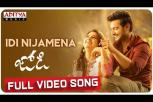Idi Nijamena Full Video Song - Jodi Video Songs