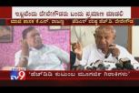 HD Deve Gowda & Family Members Are Anonymous Complainants: Former MLA KN Rajanna