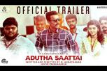Adutha Saattai Official Trailer